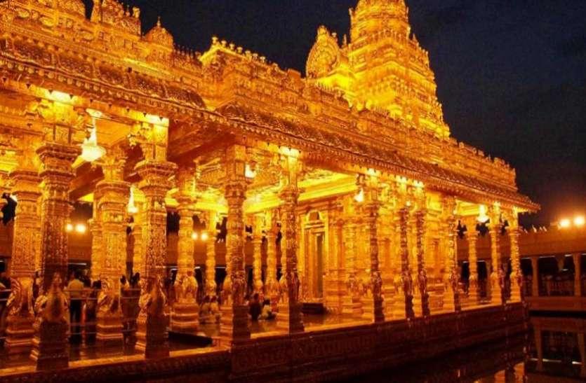 15,000 किलो शुद्ध सोने से बना है यह मंदिर, 100 एकड़ जमीन पर फैले इस मंदिर को बनाने में लगा इतने सालों का वक्त