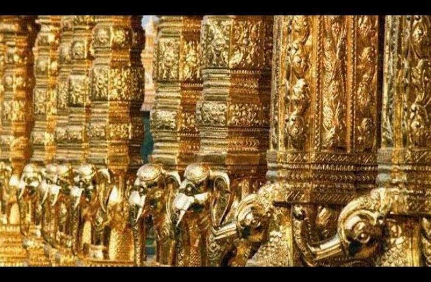 Laxmi Narayani Golden Temple in Vellore