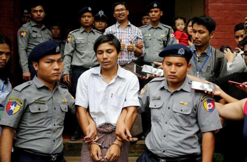 म्यांमार: जेल में बंद रायटर्स के पत्रकारों की अपील खारिज, अदालत ने बरकरार रखी सजा