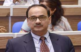 CBI चीफ पद से हटाए जाने के बाद आलोक वर्मा ने दिया इस्तीफा, नई जिम्मेदारी लेने से किया इनकार