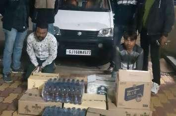 विदेशी शराब के साथ दो गिरफ्तार