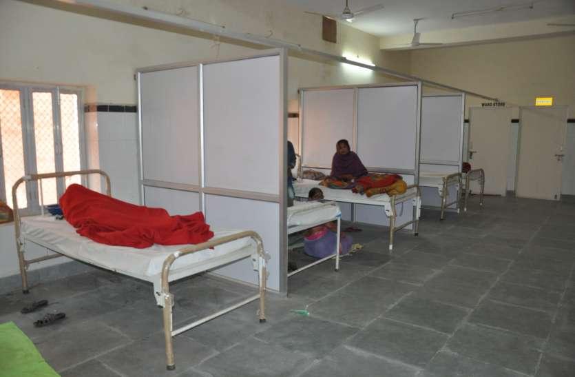 उदयपुर के एमबी हॉस्पिटल की बदलेगी सूरत, तीन करोड़ रुपए से होगा यह काम