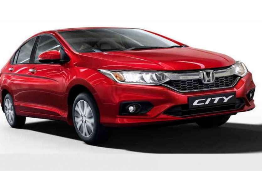 Ciaz और hyundai verna को कड़ी टक्कर देगी Honda की ये मोस्ट पापुलर कार, अब पेट्रोल वेरिएंट में हुई लॉन्च