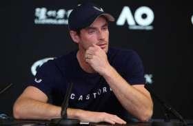 Tennis: दो बार के ओलम्पिक स्वर्ण पदक विजेता एंडी मरे ने की संन्यास की घोषणा, इस कारण थमा उनका करियर