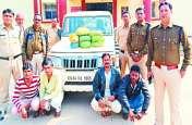 ओडिशा की ओर आ रही गाड़ी की जब पुलिस ने की चेकिंग तो मिला इतना गांजा, 4 गिरफ्तार