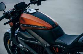 हार्ले डेविडसन की नई बाइक की कीमत का हुआ खुलासा, वीडियो में देखे सारे फीचर्स