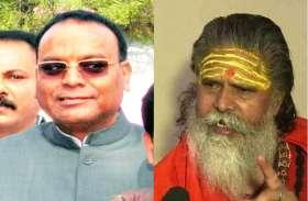 भाजपा विधायक ने कहा देवताओं ने नहीं बनाया कुंभ, अखाड़ा परिषद भड़की, कहा - मूर्ख हैं विधायक