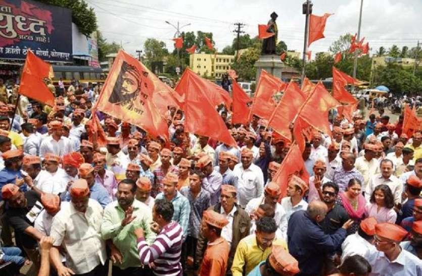 मराठा समर्थकों और सरकार को सता रही चिंता