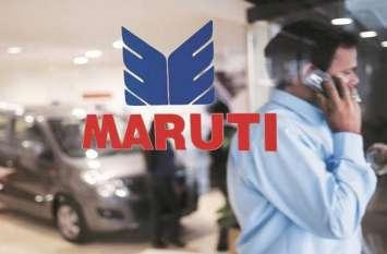 Maruti Suzuki के साथ मिलकर ऐसे खोलें अपना बिजनेस, होगी लाखों की कमाई