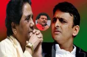 सपा के इस बाहुबली नेता के बयान से मचा हड़कंप, कहा- 78 सीटों पर  सपा और 2 पर कांग्रेस की होगी जीत, मायावती को....