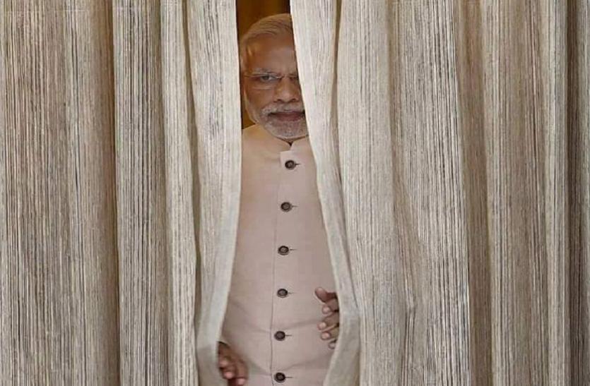 मोदी सरकार पर सांसद का निशाना, गरीब सवर्ण आरक्षण को बताया चुनावी स्टंट