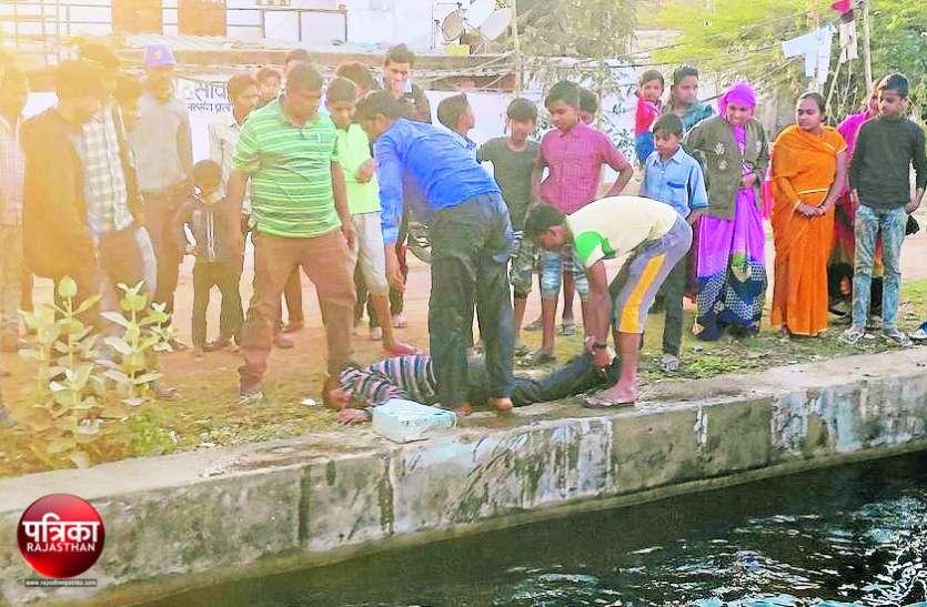 बांसवाड़ा : बुजुर्ग नहर में गिरा, युवक ने जान पर खेलकर इस तरह बचाया...