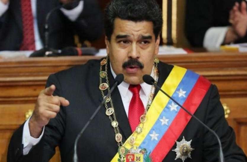 आर्थिक संकट के बीच दूसरी बार वेनेजुएला के राष्ट्रपति बने निकोलस मादुरो