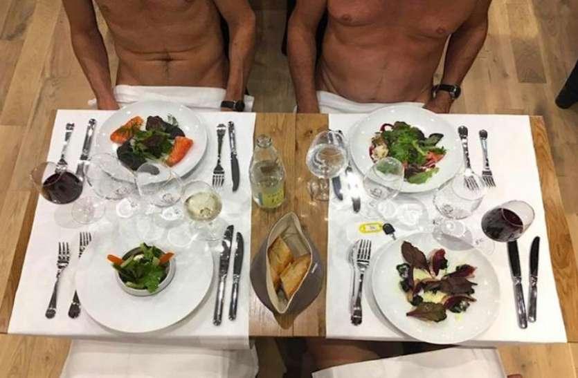 पेरिस में दुनिया का पहला न्यूड रेस्तरां बंद होगा, फ्रांस सरकार खातों की कराएगी जांच