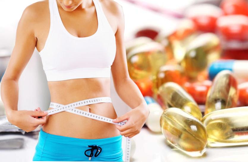मोटापा कम करने के लिए कारगर हैं ये दवाएं