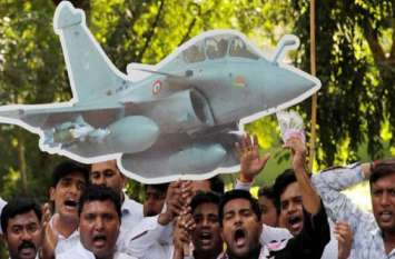 रफाल मुद्दे को लेकर सड़कों पर उतरेगी कांग्रेस, नुक्कड़ नाटक के जरिये मोदी सरकार को घेरने की तैयारी