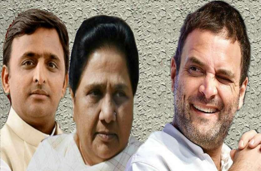 सपा बसपा गठबंधन ने मोदी के सामने उतारा पूर्व कांग्रेसी नेता
