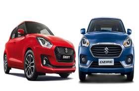 महंगी हुईं Maruti Suzuki की ये 2 शानदार कारें