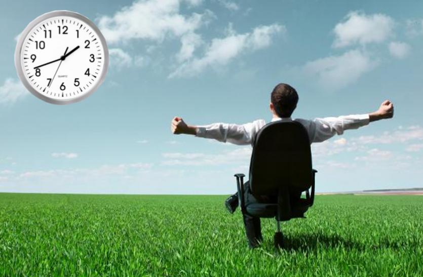 Health tips in hindi - बार-बार घड़ी देखने से बचें, तनाव दूर होगा