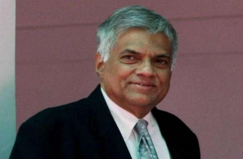 भारत की सहायता को श्रीलंका के पीएम विक्रमसंघे ने सराहा, कहा- देश के गिरते मुद्रा भंडार को बढ़ाने में मदद मिलेगी