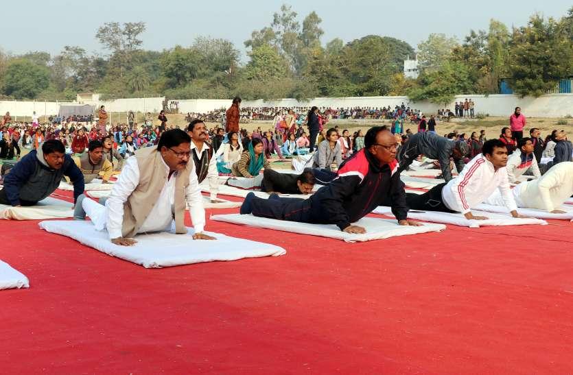 स्वामी विवेकानंद की जयंती पर जिले में हुये सामूहिक सूर्य नमस्कार के कार्यक्रम