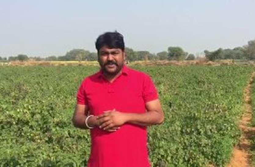 राजस्थान के करौली के इस युवा ने नौकरी का मोह छोड़ अपनाई खेती