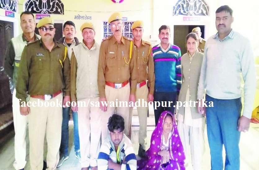 दोनों आरोपी गिरफ्तार: गंगापुरसिटी में पत्नी ने प्रेमी के साथ मिल कर की हत्या