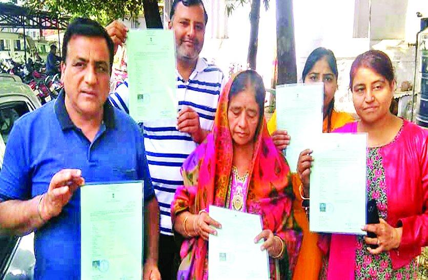 पाकिस्तान छोड़ भारत आए, अब बने भारतीय नागरिक