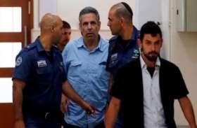 ईरान के लिए जासूसी करते पकड़े गए इजराइल के पूर्व कैबिनेट मंत्री