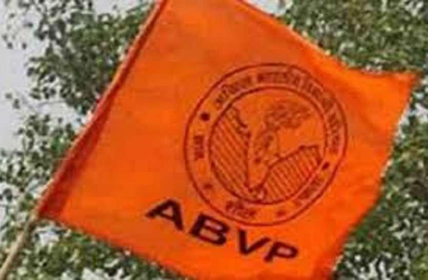 VIDEO: पहली बार रथ यात्रा निकलेगी एबीवीपी, राष्ट्रवादी पार्टी को वोट की अपील करेगा एबीवीपी