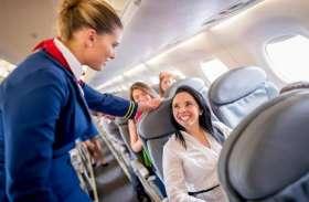 एयरलाइन कंपनियों की मेगा सेल शुरू, सिर्फ 3,399 रुपए में कर सकेंगे विदेश की सैर