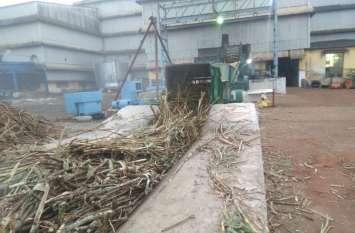 बायलर मरम्मत के बाद शक्कर कारखाना में गन्ना पेराई शुरू : Video