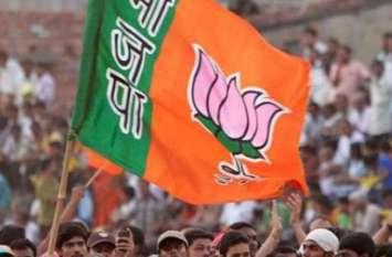 भाजपा विधायक दल की बैठक रविवार को, नेता प्रतिपक्ष का होगा फैसला