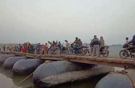 चम्बल नदी में देखा कुछ ऐसा कि शोर मच गया और.., देखें वीडियो