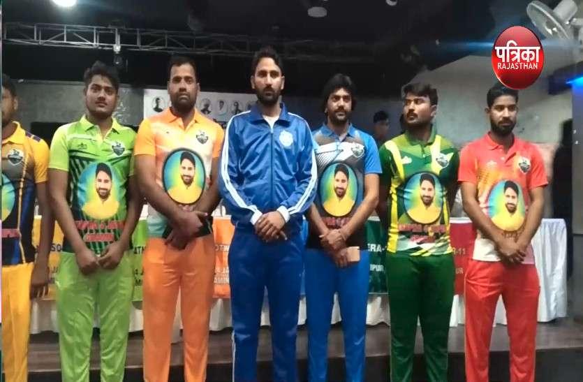 VIDEO: जयपुर ग्रामीण क्रिकेट महाकुंभ आज से शुरू, आठ विधानसभा टीमों के बीच होंगे मैच