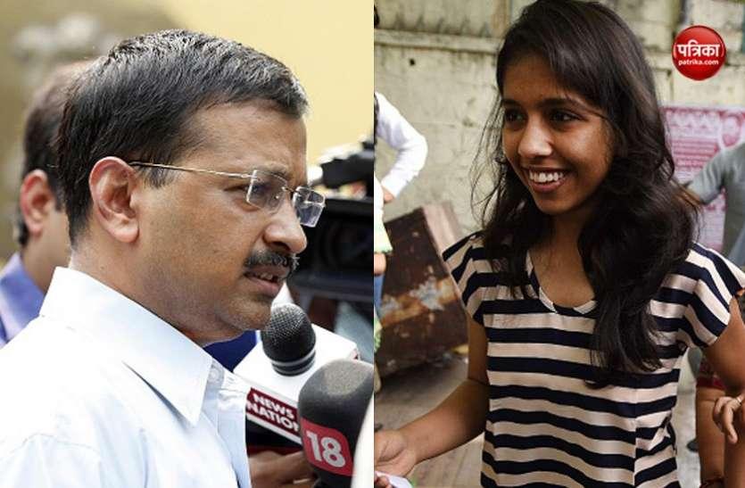 दिल्ली के सीएम अरविंद केजरीवाल की बेटी को अगवा करने की धमकी, बढ़ाई गई सुरक्षा
