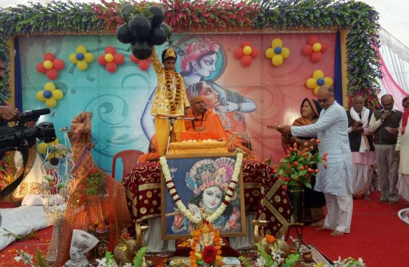 जगत के इष्ट हैं कृष्ण, कृष्ण की इष्ट हैं गौमाता : स्वामी नित्यानंद गिरी