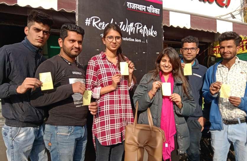 VIDEO : रिसोल्व विथ पत्रिका में लिया उदयपुर को फिल्मसिटी बनाने का संकल्प, देखें वीडियो