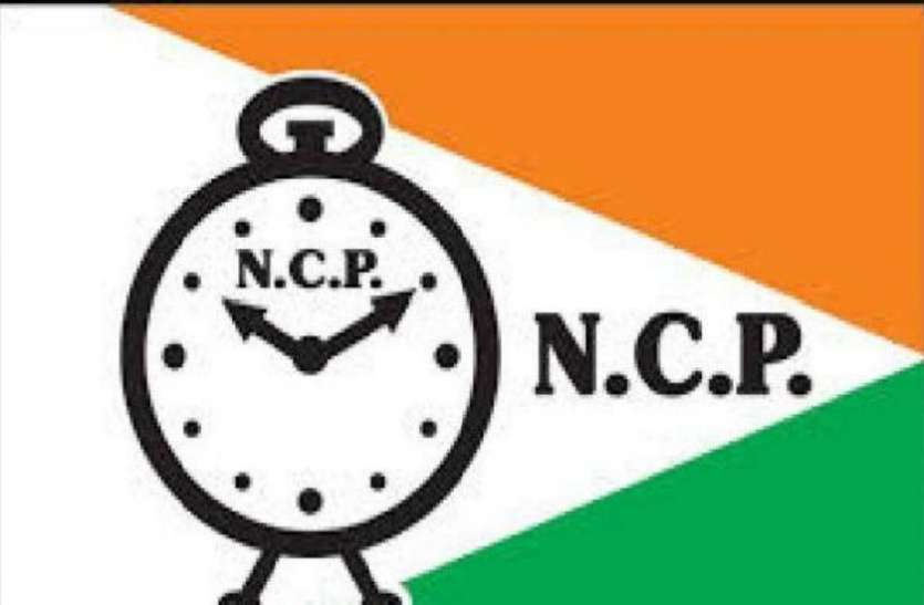 NCP ने की बड़ी कार्रवाई, BJP मेयर को वोट देने वाले 18 पार्षदों को पार्टी से किया निलंबित
