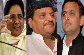 अखिलेश-मायावती के बाद शिवपाल यादव ने की संयुक्त रैली, कहा- गठबंधन से पहुंचेगा इस पार्टी को फायदा