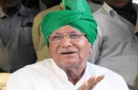 हरियाणा के पूर्व मुख्यमंत्री ओपी चौटाला को मनी लांडरिंग मामले में मिली जमानत