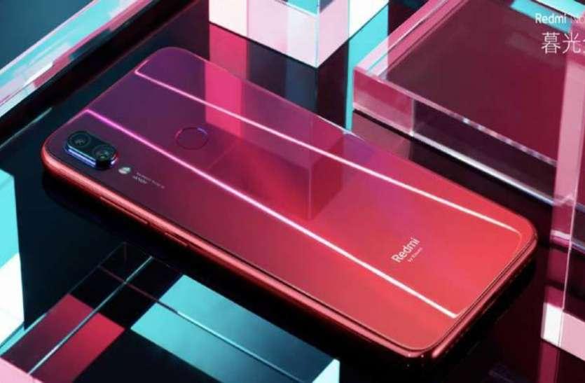 7 बातें जो Redmi Note 7 को बनाती हैं बाकी स्मार्टफोन से खास