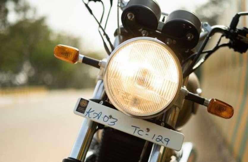 Bike Review:  जानिए कितनी दमदार है Royal Enfield interceptor 650