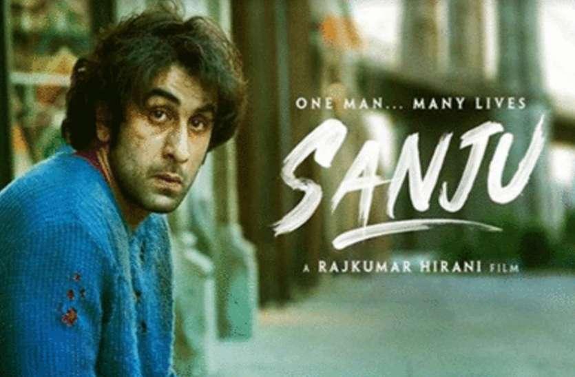 Asian film awards 2019: रणबीर कपूर स्टारर 'संजू' बन सकती है ऐशिया की 'Best' फिल्म, इन हॅालीवुड फिल्मों से है मुकाबला
