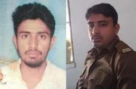 सिपाही की हत्या: देर रात मंगेतर से फोन पर की थी बात, पुलिस को मोबाइल में मिली ऐसी फोटो कि रह गई दंग