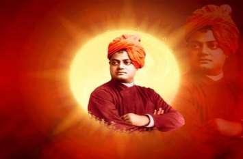 स्वामी विवेकानंद की 156वीं जयंती: पीएम मोदी समेत देशभर ने याद किए महान विचारक के संदेश