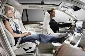 Volvo ला रही है भारत की पहली 3 सीट वाली SUV, Airplane जैसे होंगे फीचर्स