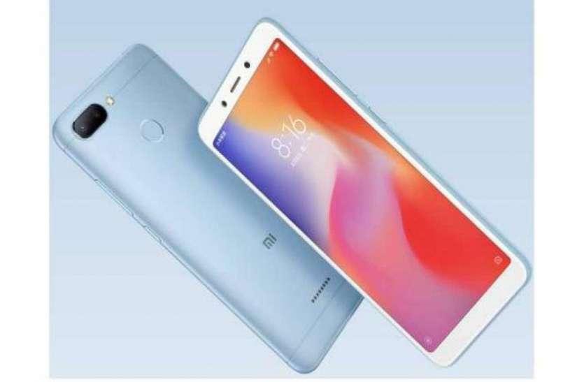धड़ल्ले से बिक रहा Xiaomi का ये जबरदस्त स्मार्टफोन, जानें कीमत और फीचर्स
