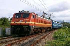 दिल्ली जा रही इस ट्रेन में मिला यह दुलर्भ जीव, बैग खोेलते ही पुलिसवाले डर के मारे चीख उठे