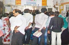 पेंशन बढ़ाने की घोषणा के साथ ही जिला अस्पतालों में लगी भीड़...
